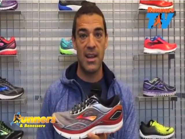 Presentiamo la Brooks Trascend 3